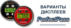 See Here ofr PerfectPass Displays !